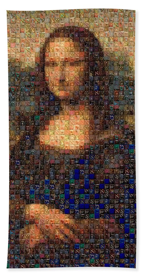 Tribute to Leonardo - Mona Lisa - Beach Towel - ALEFBET - THE HEBREW LETTERS ART GALLERY