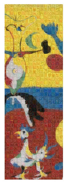 Tribute to Miro - 3 - Yoga Mat - ALEFBET - THE HEBREW LETTERS ART GALLERY