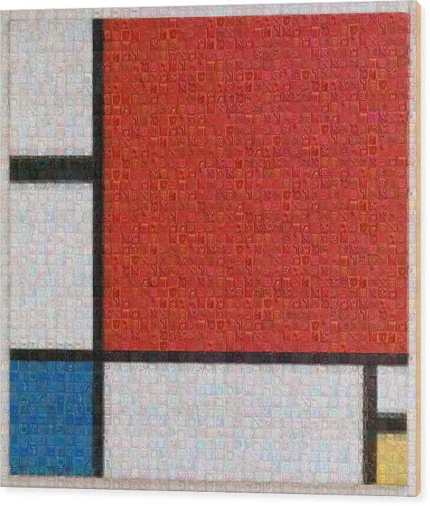 Tribute to Mondrian - Wood Print - ALEFBET - THE HEBREW LETTERS ART GALLERY