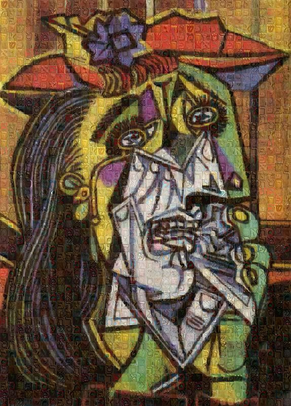 Tribute to Picasso - 2 - Art Print - ALEFBET - THE HEBREW LETTERS ART GALLERY