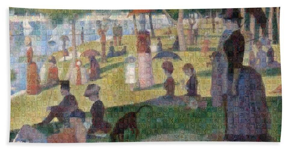 Tribute to Seurat - Bath Towel - ALEFBET - THE HEBREW LETTERS ART GALLERY