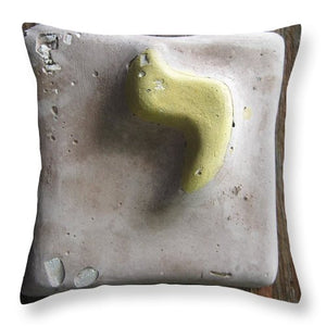YOD yellow and rose - Throw Pillow - ALEFBET - THE HEBREW LETTERS ART GALLERY