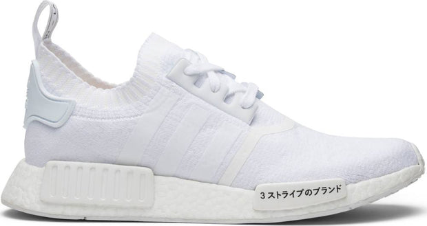 NMD R1 Primeknit 'Japan Triple White'