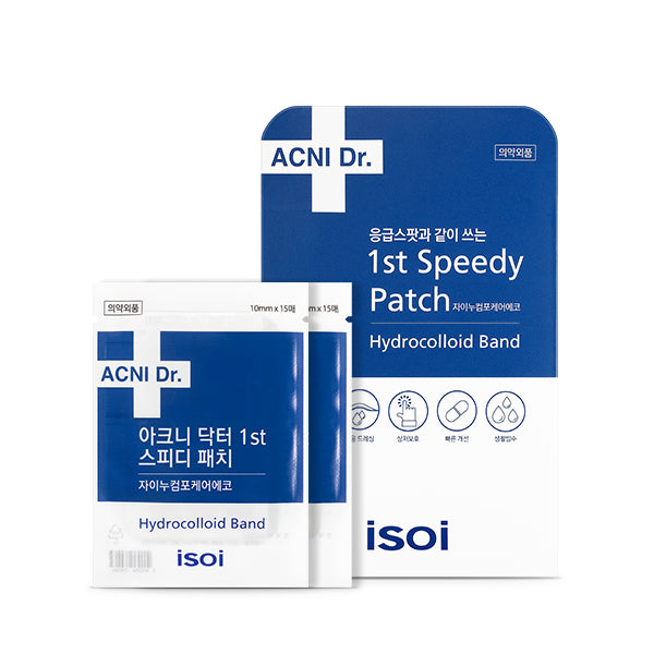 1st Speedy Patch Set