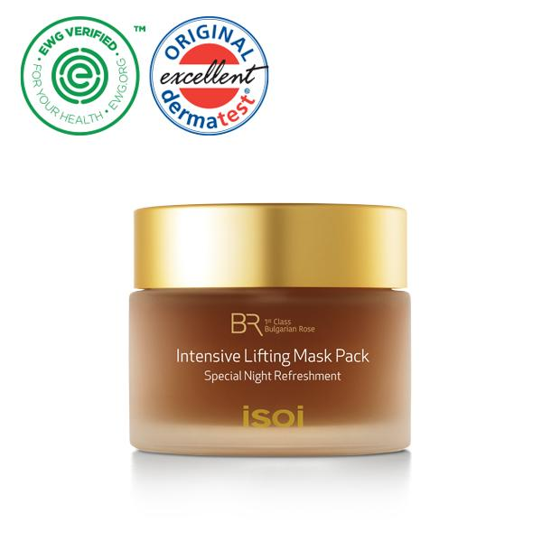 Intensive Lifting Mask Pack