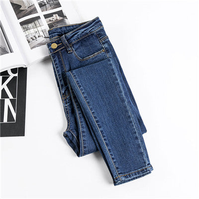 Elastic Skinny Denim Jeans Pencil Pants