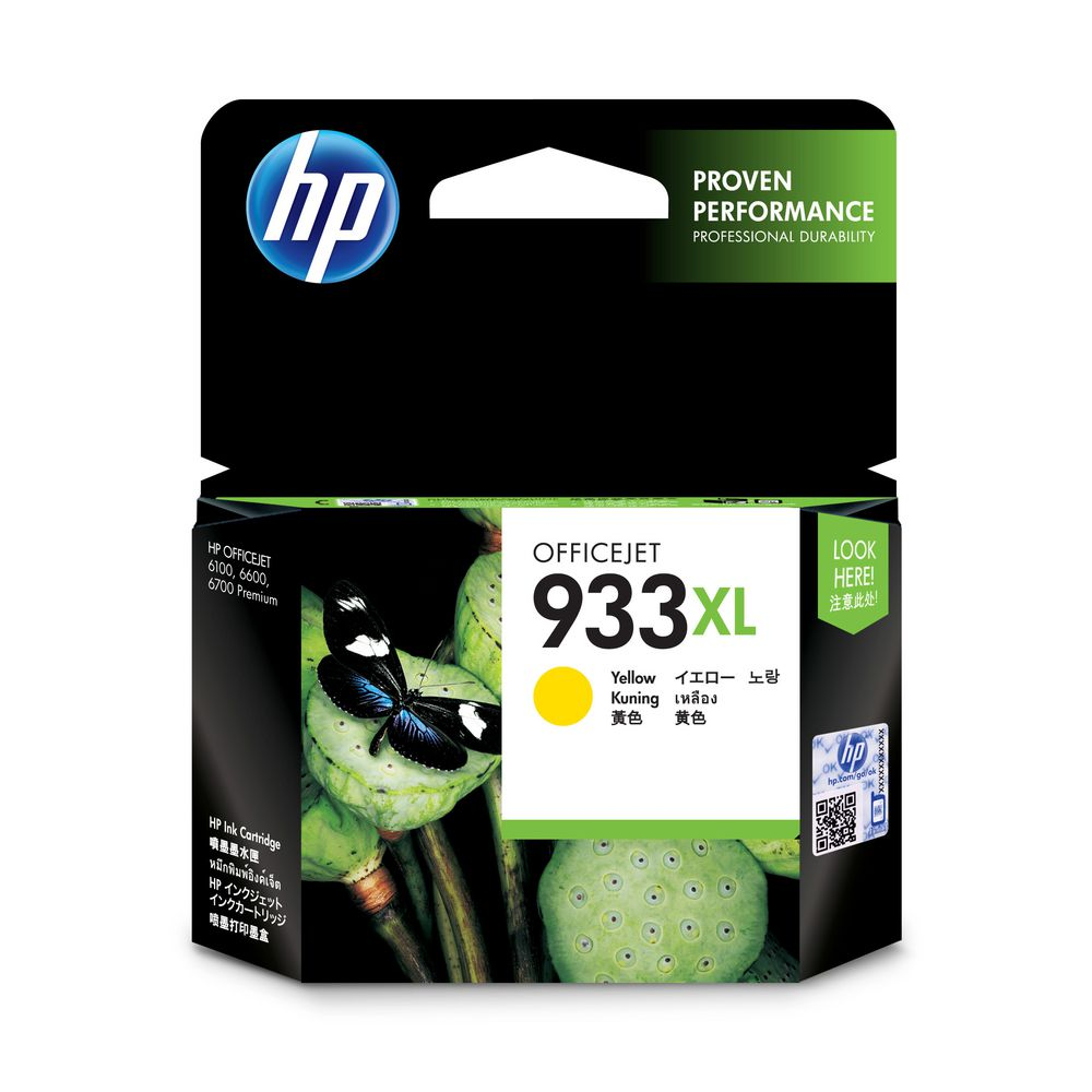Original HP 933XL, CN056AN Inkjet Ink Cartridge - Yellow - 825 Pages