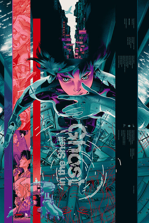 Ghost in the Shell Poster by Martin Ansin