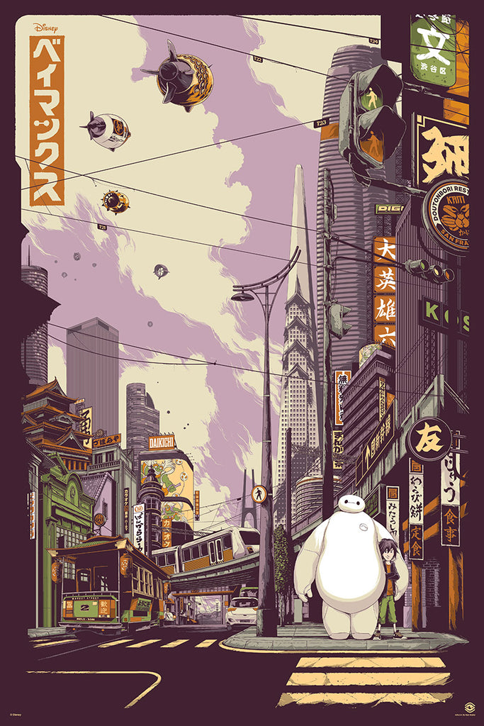 Big Hero 6 (Cyclops Variant) Poster by Ken Taylor