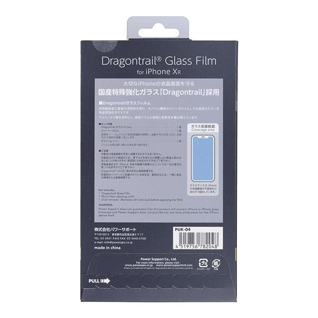 Dragontrail glass for iPhone XR