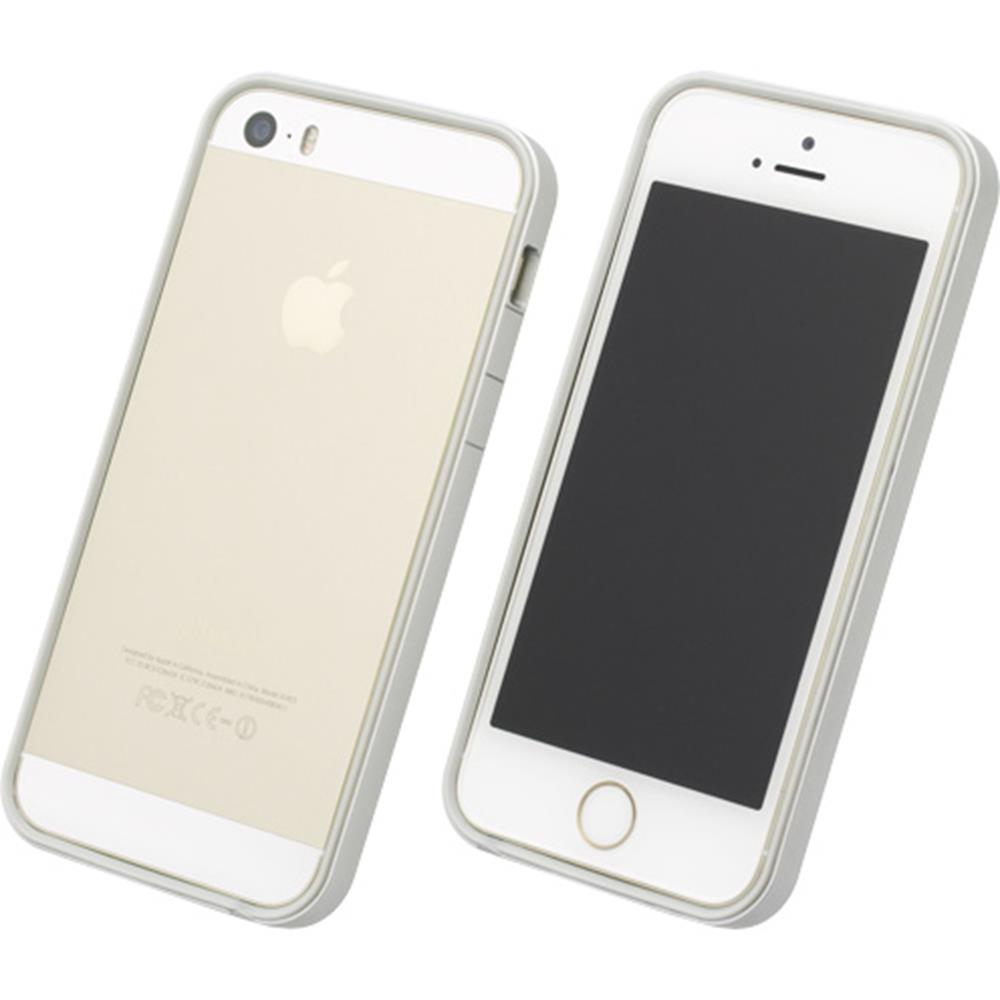 Bumper for iPhone 5/5s - Silver