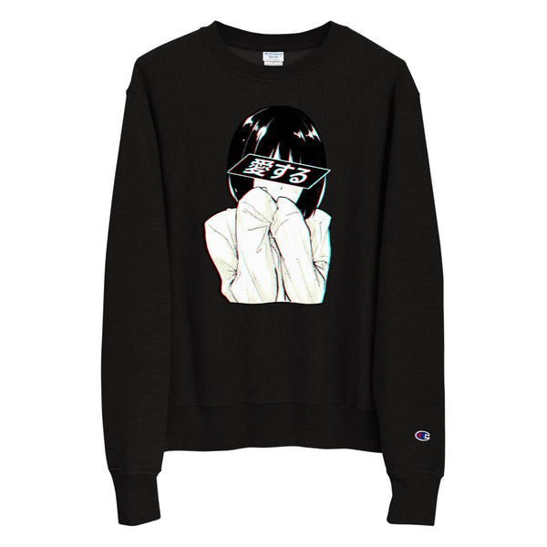 """Love"" Glitch Anime 