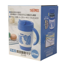 Load image into Gallery viewer, Thermos Limited Edition Desktop Mug - Blue
