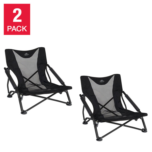 Cascade Mountain Tech Low Profile Camp Chair 2pk