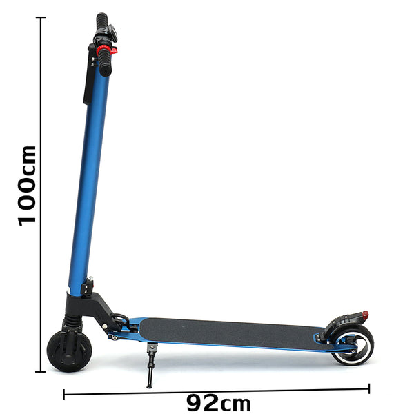 "ALFAS 5"" 250W 25KM/h MAX Electric Scooter Bike"