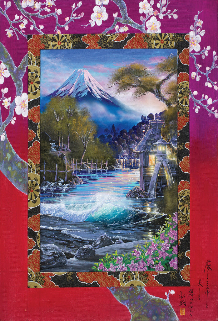 Mt. Fuji Sunset- 302 Piece Wooden Jigsaw Puzzle