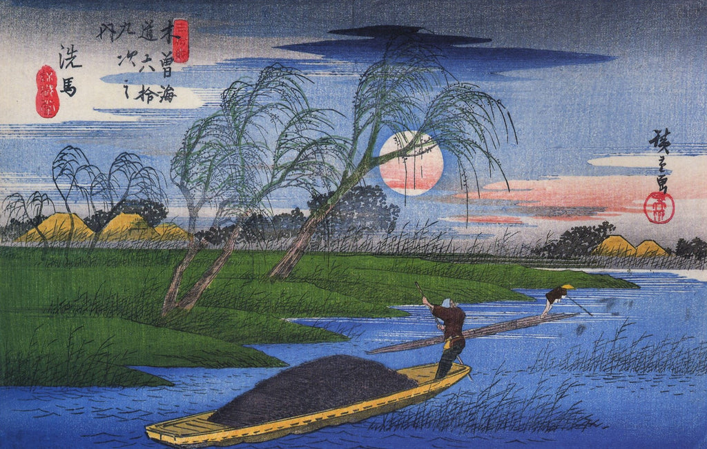 Poling Past Willows by Utagawa (Ando) Hiroshige (400 Piece Wooden Jigsaw Puzzle)