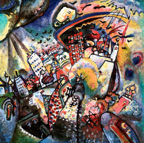 Red Square, Moscow by Wassily Kandinsky - 255 Piece Wooden Jigsaw Puzzle