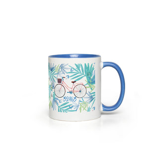 11 Ounce Accent Mugs with Bicycle & Zip Code - MaisonBeach