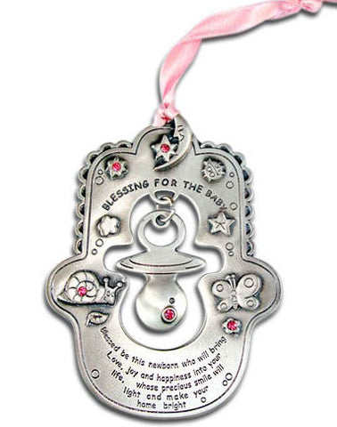 Hamsa In English or Hebrew Baby Blessing with Pacifier