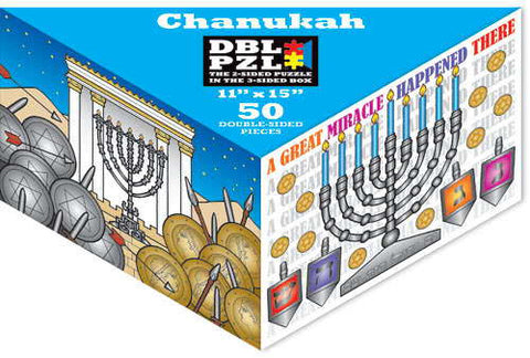 2-Sided Chanukah Puzzle-Item#PIGDBLCHK