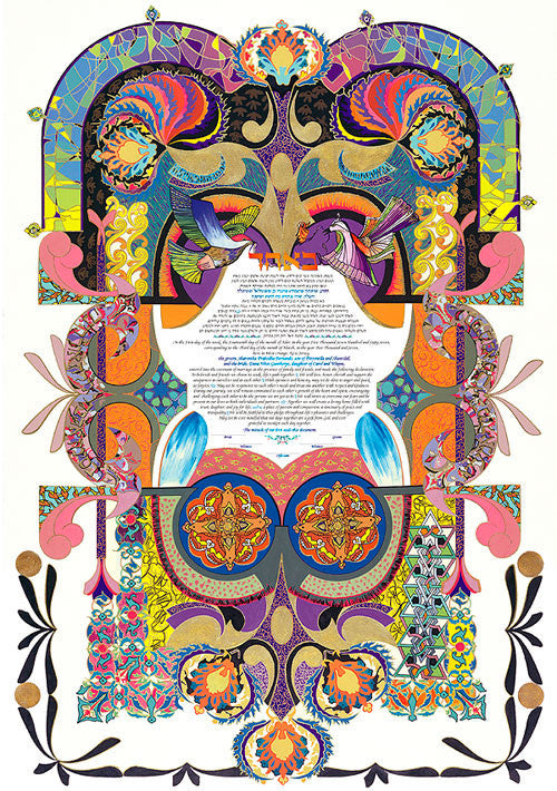 Blue Bird Ketubah by Nava Shoham