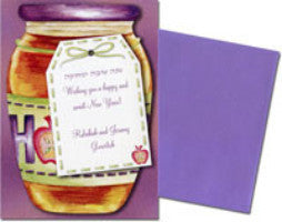 Honey Jar New Year Cards