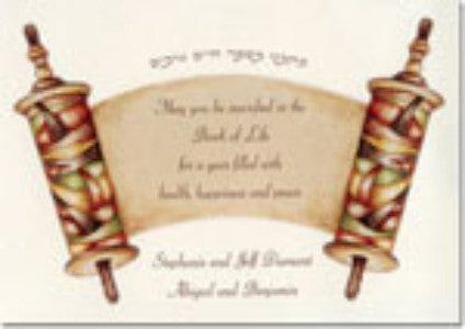 Torah Inscription New Year Cards