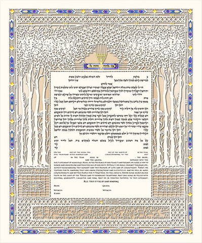 Azoulay Ketubah- Song of Songs