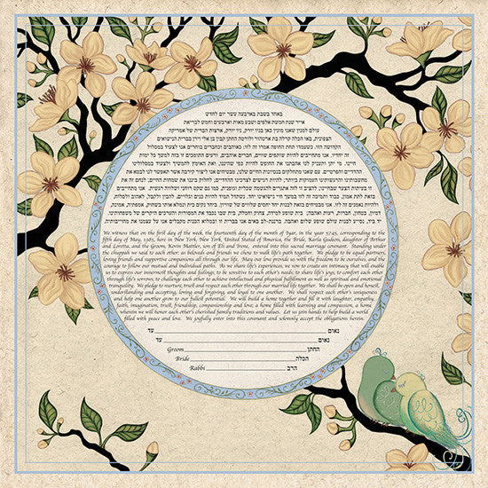 Blossoms Ketubah by Karla Gudeon