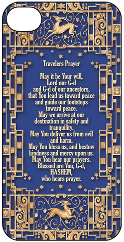 IPhone Case- Deco Traveler's Prayer