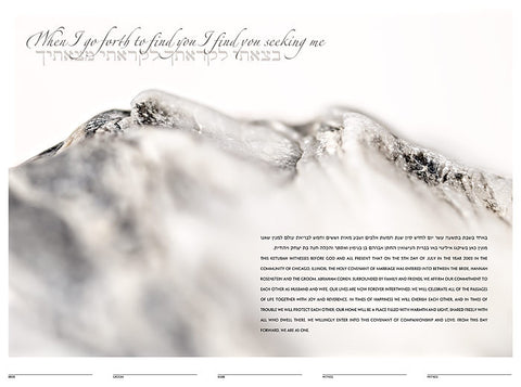 Sroka Ketubah- White Mountain