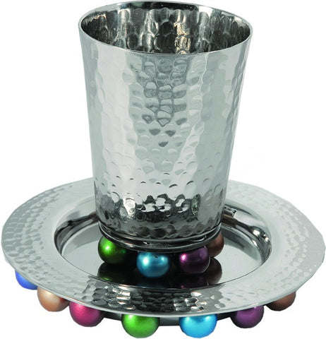 Emanuel Kiddush Cup-Hammered Nickel/Plate with Multicolored Beads-Item#CUA-2
