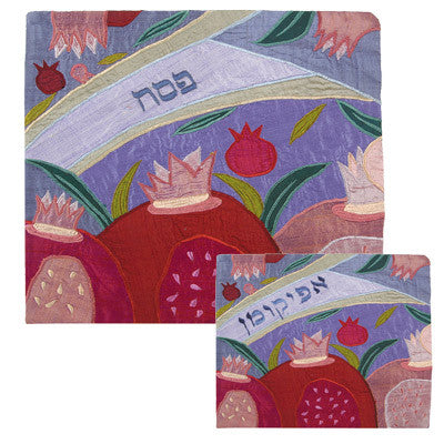 Emanuel Matzah & Afikomen Set-Crown(Blue)-Item#MAS-AFR-31
