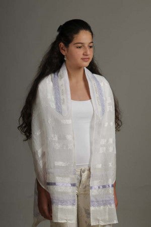 Eretz Women's Tallit Set-Item#T-131
