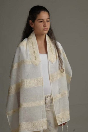 Eretz Women's Tallit Set-Item#T-143