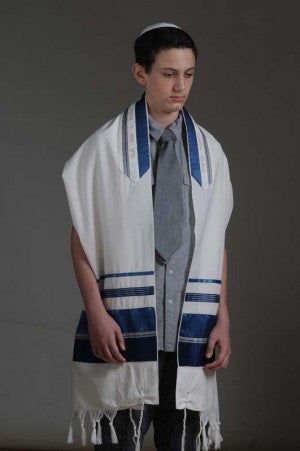 Eretz Men's Tallit Set-Item#T-479