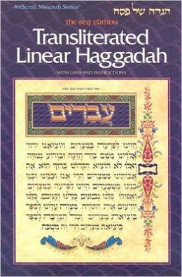 Haggadah-Artscroll Transliterated Linear