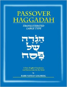 Haggadah-Goldberg Transliterated Large Type