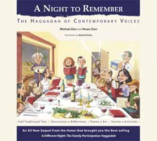 Haggadah-A Night to Remember