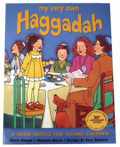 Haggadah-My Very Own Haggadah