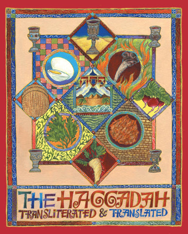 Haggadah-Transliterated & Translated