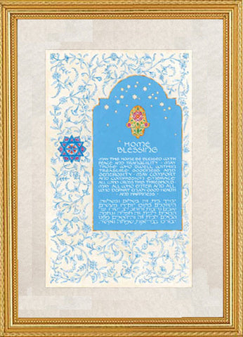 Mickie-Home Blessing-Hamsa-Item#HB-8