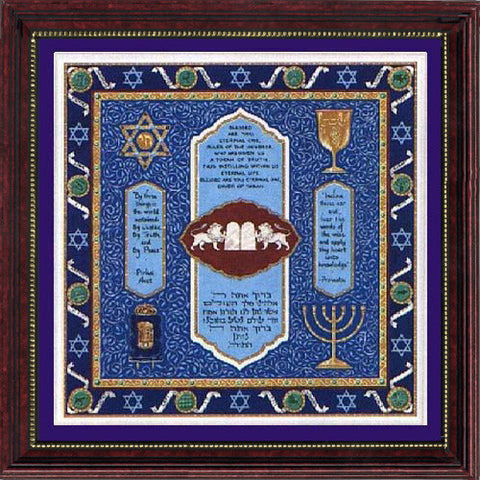Mickie-Bar Mitzvah Blessing-Item#BAR-1