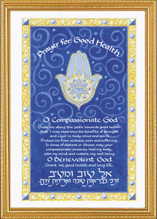 Mickie-Good Health Blessing-Item#GH-1