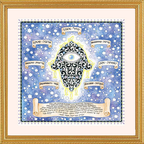 Mickie-Home Blessing-Hamsa-Item#HB-7
