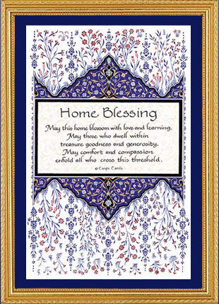 Mickie-Home Blessing-Persian-Item#HB-6