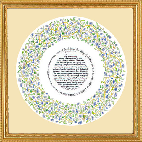 Mickie-Parents Gift-Song of Songs-Item#PG-3W