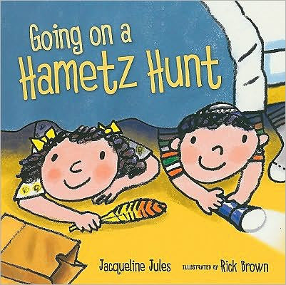 Passover Book-Going on a Hametz Hunt (board book)
