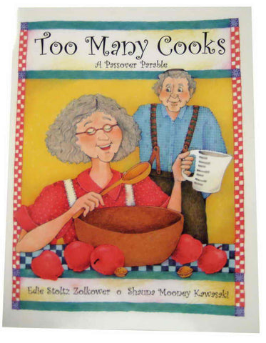 Passover Book-Too Many Cooks